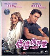 THE NEXT BEST THING - HONG KONG VCD